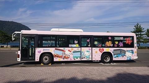f:id:ikasumi:20191103072115j:plain