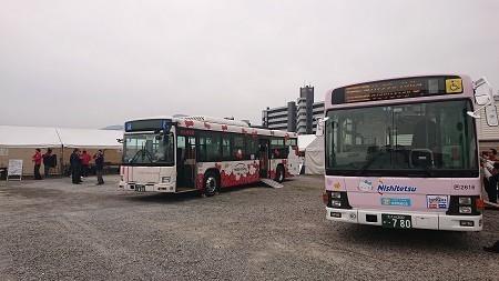 f:id:ikasumi:20191105135745j:plain