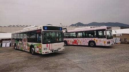 f:id:ikasumi:20191105135758j:plain