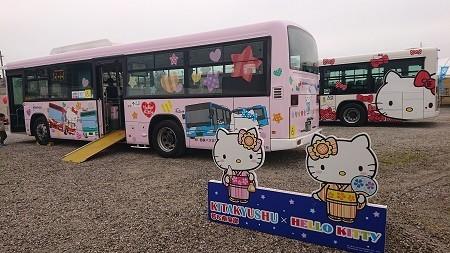 f:id:ikasumi:20191105135811j:plain