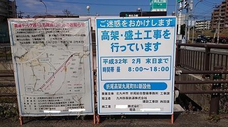 f:id:ikasumi:20191108215605j:plain