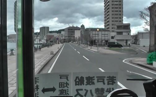 f:id:ikasumi:20191121055036j:plain