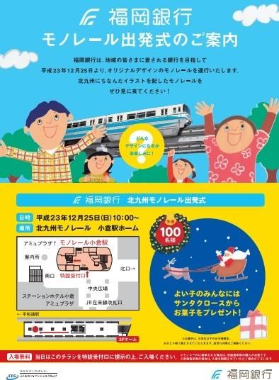 f:id:ikasumi:20191212132444j:plain