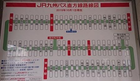 f:id:ikasumi:20191212134504j:plain