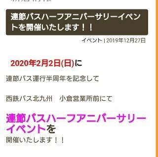 f:id:ikasumi:20200103110534j:plain