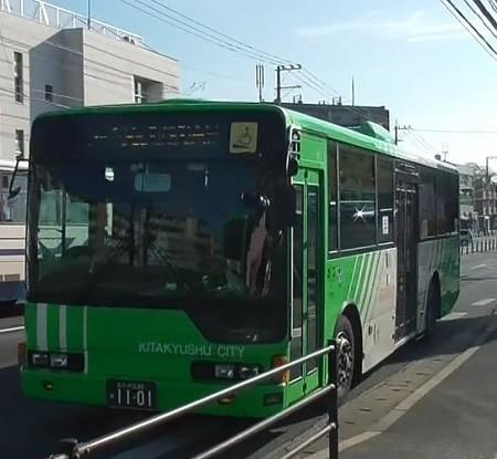 f:id:ikasumi:20200105122934j:plain