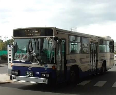 f:id:ikasumi:20200108004748j:plain