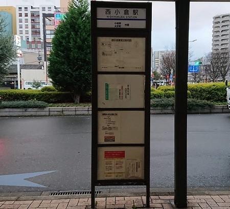 f:id:ikasumi:20200108180954j:plain