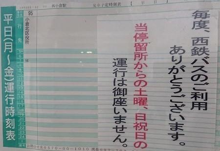 f:id:ikasumi:20200108181009j:plain