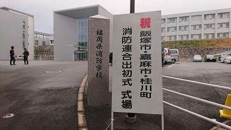 f:id:ikasumi:20200116205359j:plain