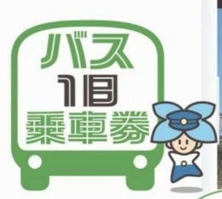 f:id:ikasumi:20200117100802j:plain