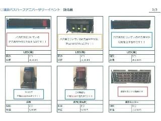 f:id:ikasumi:20200121222728j:plain