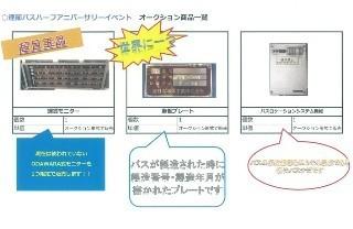 f:id:ikasumi:20200121222901j:plain