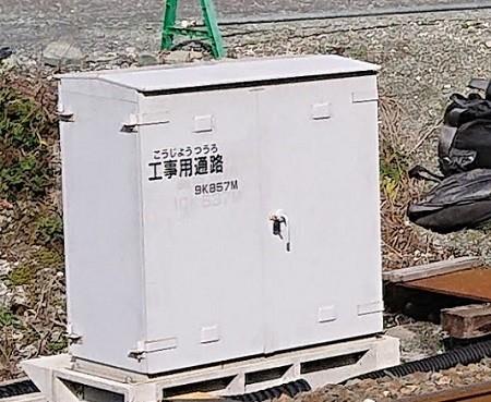 f:id:ikasumi:20200201030511j:plain