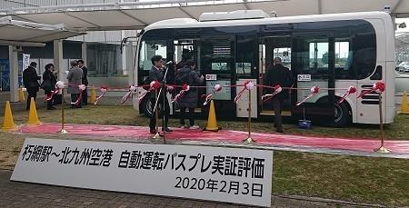 f:id:ikasumi:20200204075150j:plain