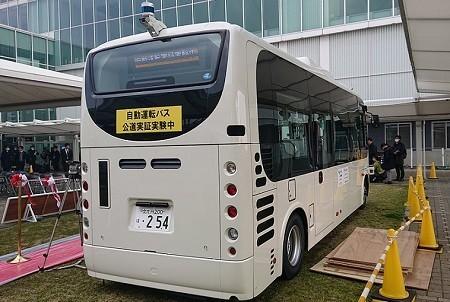 f:id:ikasumi:20200204075252j:plain