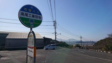 f:id:ikasumi:20200215000948j:plain