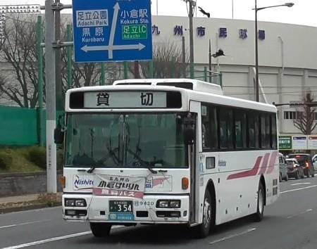 f:id:ikasumi:20200216123123j:plain