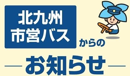f:id:ikasumi:20200319111132j:plain