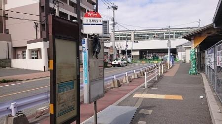 f:id:ikasumi:20200322090036j:plain