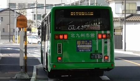 f:id:ikasumi:20200322090149j:plain