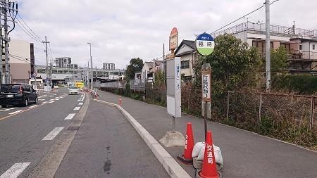 f:id:ikasumi:20200322090207j:plain