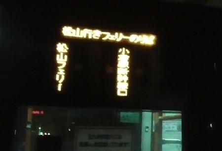 f:id:ikasumi:20200402140810j:plain
