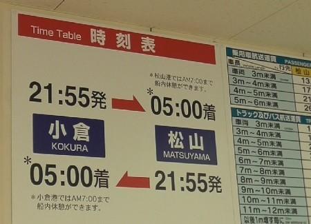 f:id:ikasumi:20200417140447j:plain