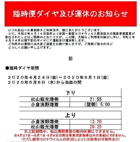 f:id:ikasumi:20200425154313j:plain