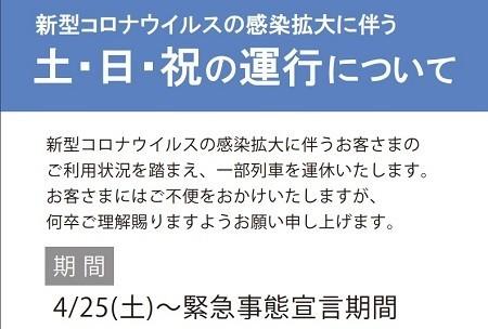 f:id:ikasumi:20200520015716j:plain