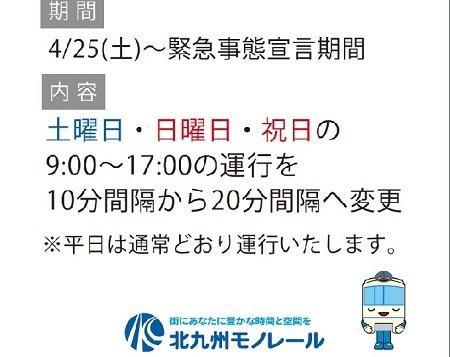 f:id:ikasumi:20200520015732j:plain
