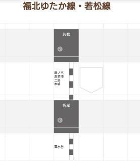 f:id:ikasumi:20200523062751j:plain