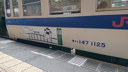 f:id:ikasumi:20200614182402j:plain