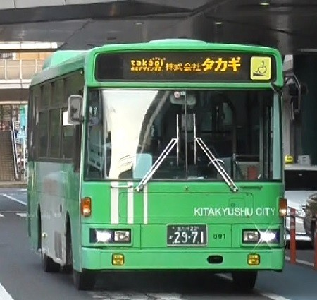 f:id:ikasumi:20200614233322j:plain