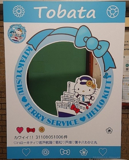 f:id:ikasumi:20200712152601j:plain