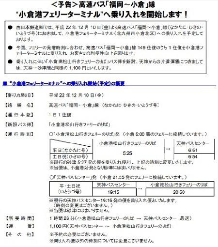f:id:ikasumi:20200824021022j:plain