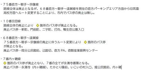 f:id:ikasumi:20200911013814j:plain