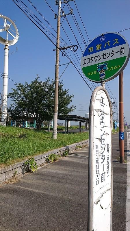 f:id:ikasumi:20200912014305j:plain