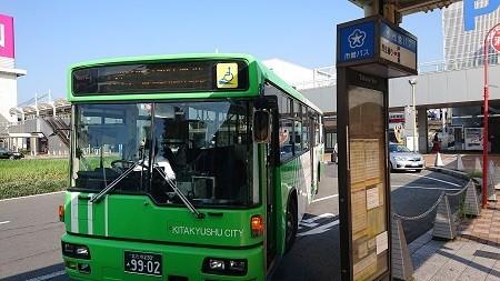 f:id:ikasumi:20200912015649j:plain