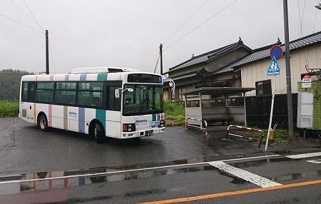 f:id:ikasumi:20200914000408j:plain