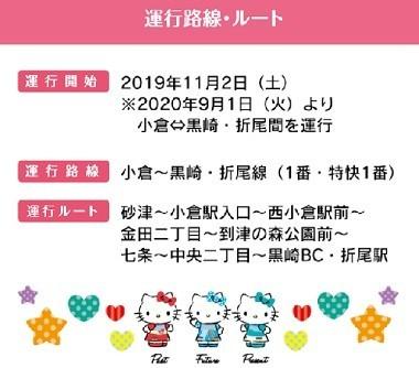 f:id:ikasumi:20201015211322j:plain