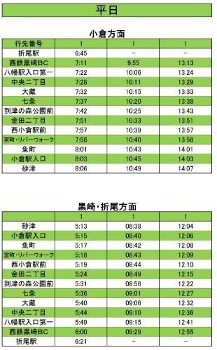 f:id:ikasumi:20201015211832j:plain