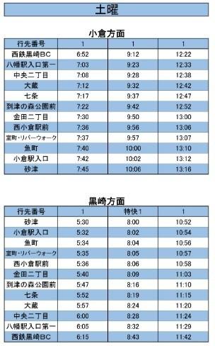 f:id:ikasumi:20201015211847j:plain