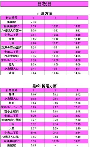 f:id:ikasumi:20201015211903j:plain