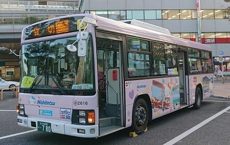 f:id:ikasumi:20201015213104j:plain
