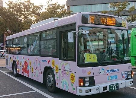 f:id:ikasumi:20201015213119j:plain