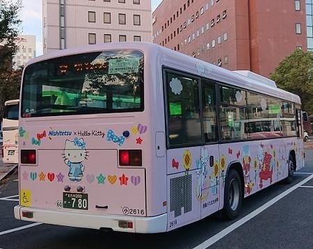 f:id:ikasumi:20201015213132j:plain