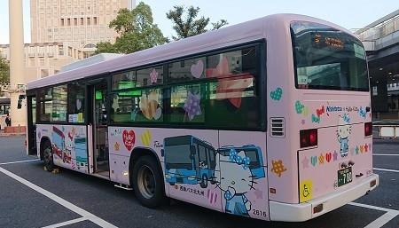 f:id:ikasumi:20201015213148j:plain