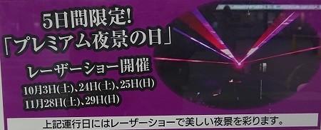 f:id:ikasumi:20201015214121j:plain