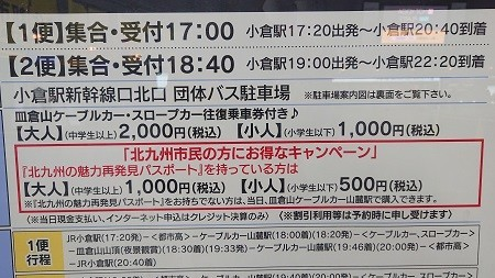f:id:ikasumi:20201015214648j:plain